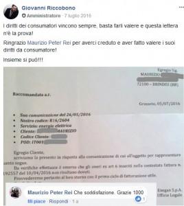 Testimonianza Maurizio Peter Rei