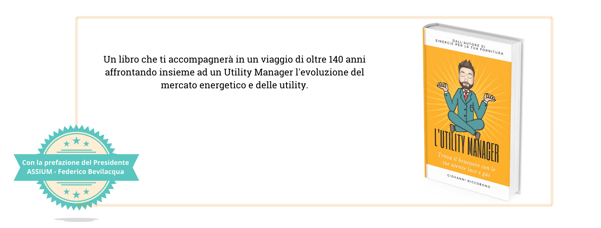 utility manager